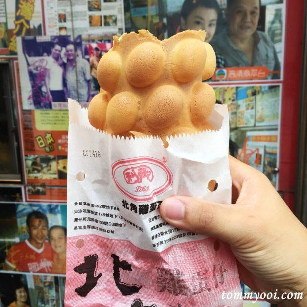 North Point Eggette HK