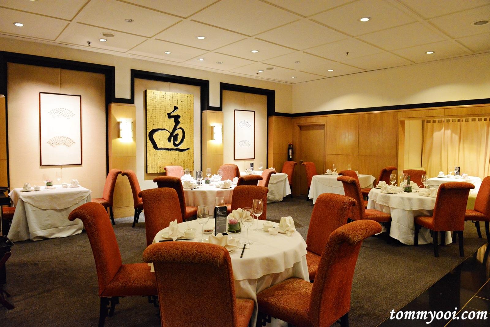 Dinner At Wan Hao Restaurant (万豪轩), Singapore Marriott Tang Plaza Hotel