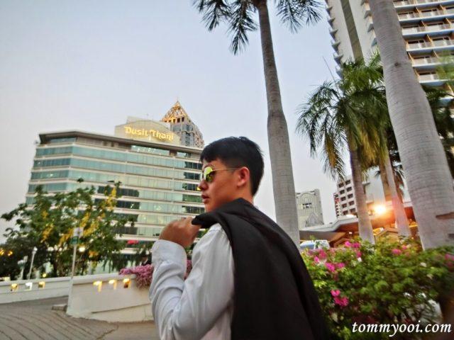 Dusit Thani Bangkok