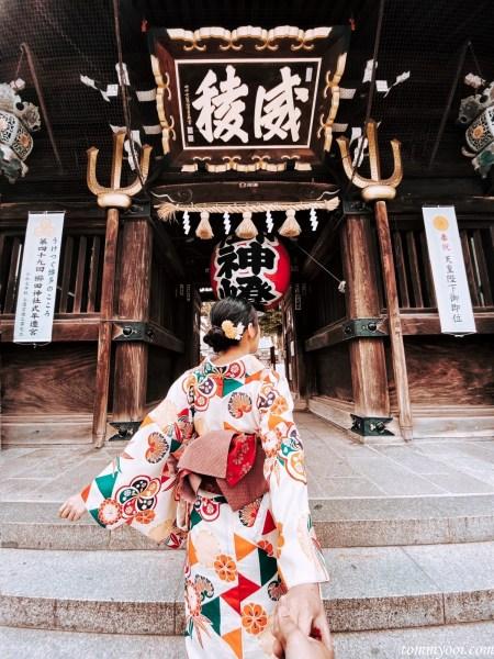 Fukuoka Kushida Shrine Kimono