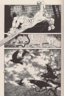 Infierno embotellado de Suehiro Maruo
