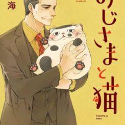 hombre-y-su-gato-portada-300x423