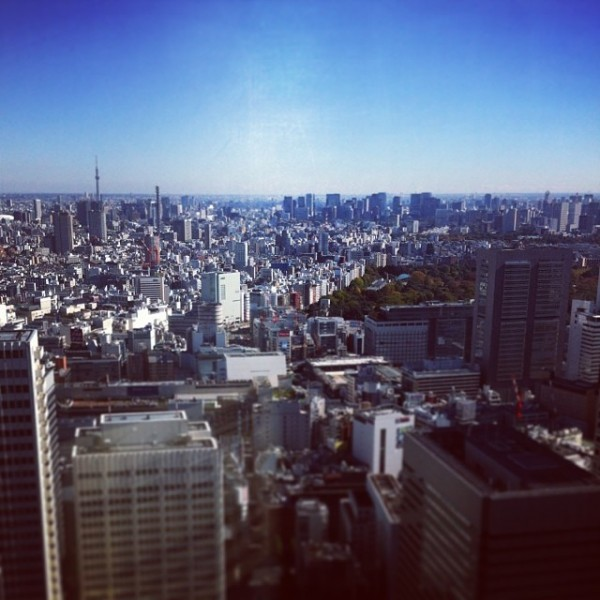 tokyo-government-building-panorama