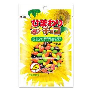 韓国 お菓子 通販