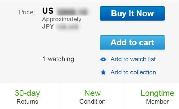 ebay-購入-手数料
