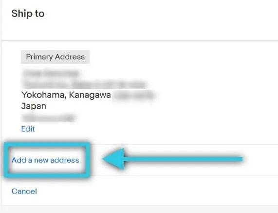 ebay-住所-日本-語