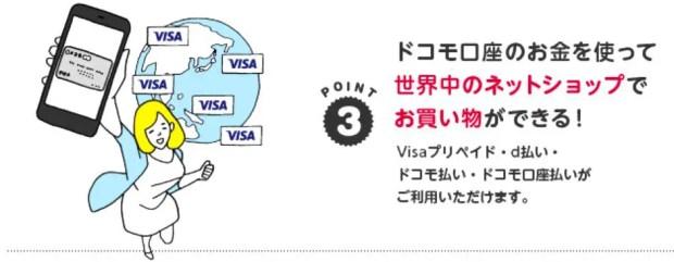 海外 アマゾン 支払い