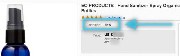 ebay クレーム 方法