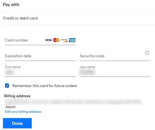 paypal ebay 支払い
