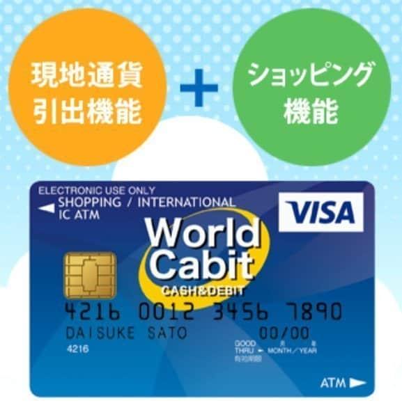 米 amazon デビット カード
