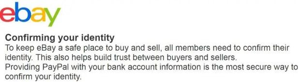 ebay 身元 信用 確認