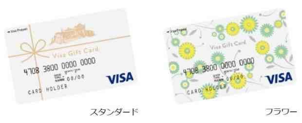 ebay visa ギフト カード