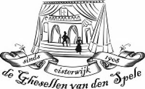 logo ghesellen