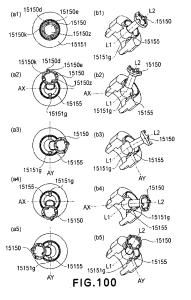 Eine von 108 Abbildungen zum betreffenden EU-Patent