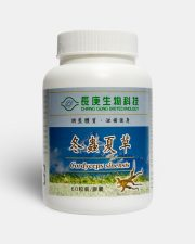 https://i2.wp.com/www.tonicology.com/wp-content/uploads/2017/11/cordyceps-sinensis-organic-mushroom-militaris-cs4-mycelium-capsule-pills-benefits-side-effects-research-tonicology-1.jpg?fit=180%2C225&ssl=1