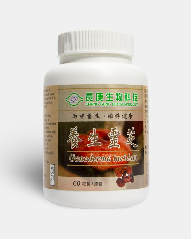 https://i2.wp.com/www.tonicology.com/wp-content/uploads/2017/11/ganoderma-lucidum-reishi-mushroom-ling-zhi-organic-mushroom-linzhi-mycelia-supplement-organo-coffee-capsule-pills-benefits-side-effects-research-tonicology.jpg?fit=180%2C225&ssl=1