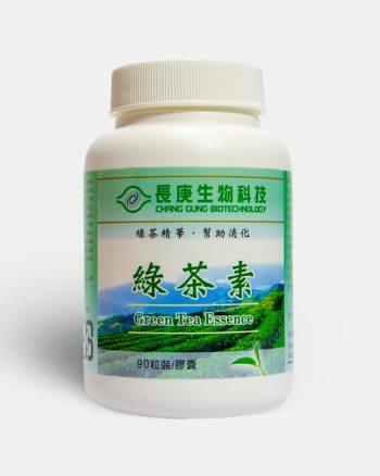 https://i2.wp.com/www.tonicology.com/wp-content/uploads/2017/11/green-tea-essence-extract-matcha-echinacea-pills-capsule-benefits-side-effects-research-tonicology-1.jpg?fit=350%2C438&ssl=1