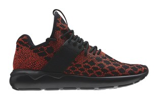 Tubular Runner Prime Knit_SolarRed_lateral