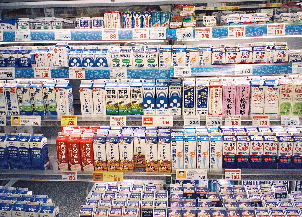 The truth about milk in Japan - Tonya Ogino