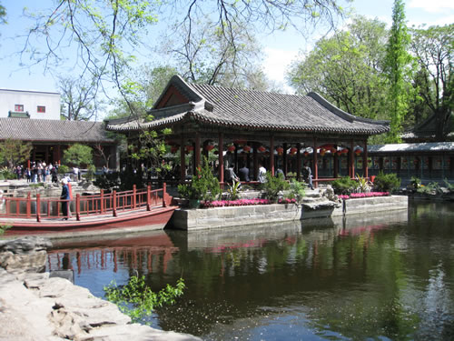 Prince Gong's Mansion Pond