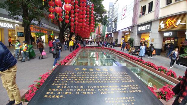 Guangzhou Beijing Road