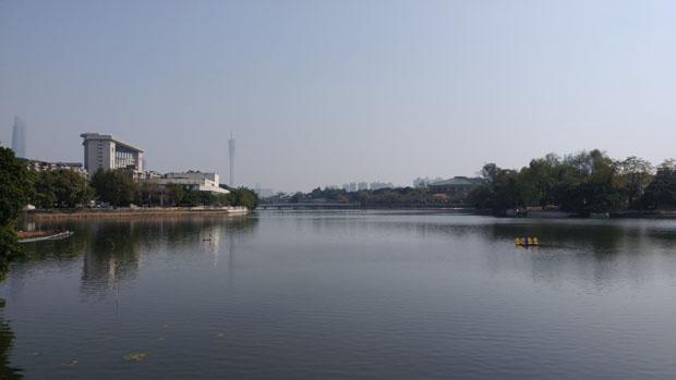 Guangzhou Dongshan Lake