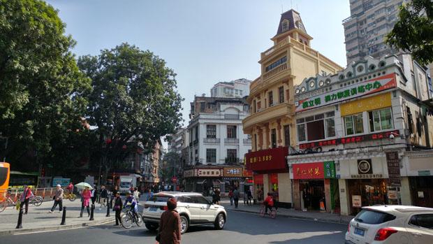 Guangzhou Dongshan