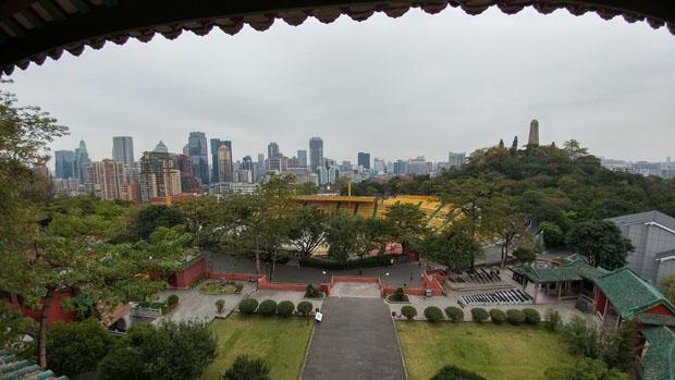 Guangzhou Yuexiu Park Zhenhai Tower view