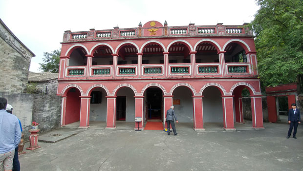 Zhongshan Sun Yat-sen Residence