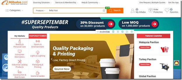 sourcing from alibaba