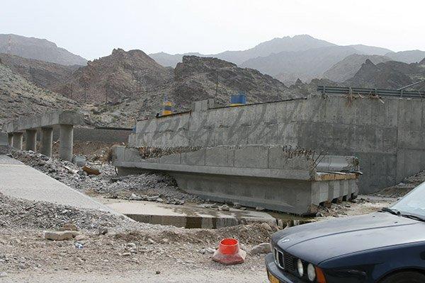 Cyclone Gonu Wadi Adai