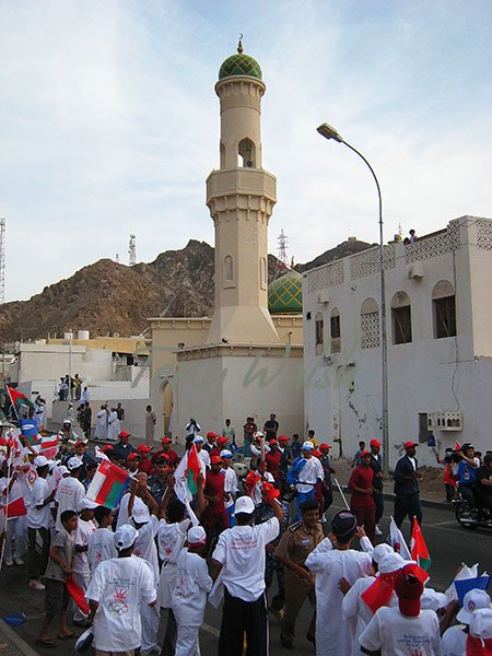 Olympic Torch Muscat