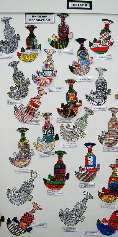 Khanjars Art