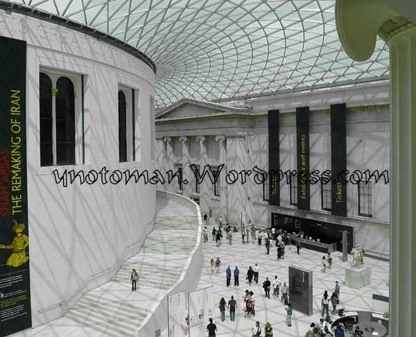 The British Museum's Great Court
