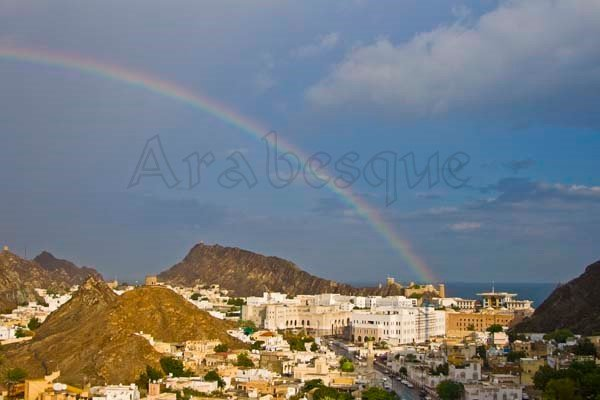 A Rainbow arches over Muscat