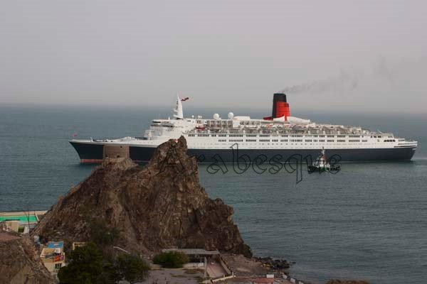 QEII arrives in Muscat