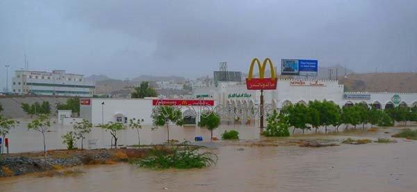 McDonalds in qurm