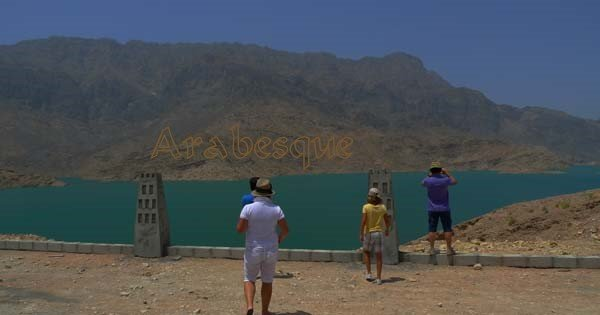 Quriyat Dam Oman