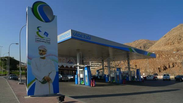 Sultan Qaboos picture at Oman Oil