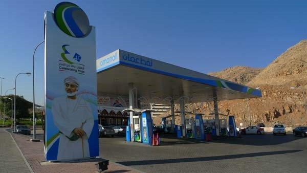 Sultan Qaboos picture at Oman Oil