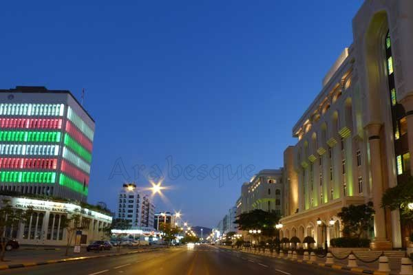 Buildings for National Day in Oman