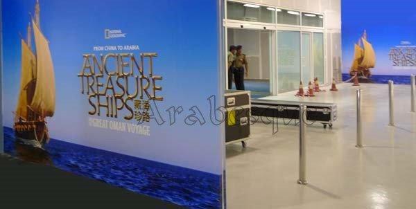 Jewel of Muscat Exhibition Oman