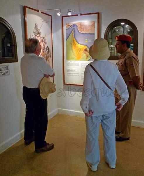 Oman army museum
