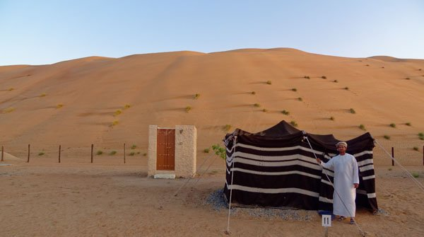 Our desert Camp Traditional Goat Hair Tent and Modern Flush Toilet