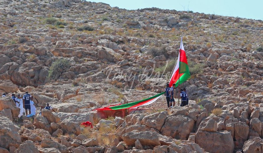 Oman National Day 2013