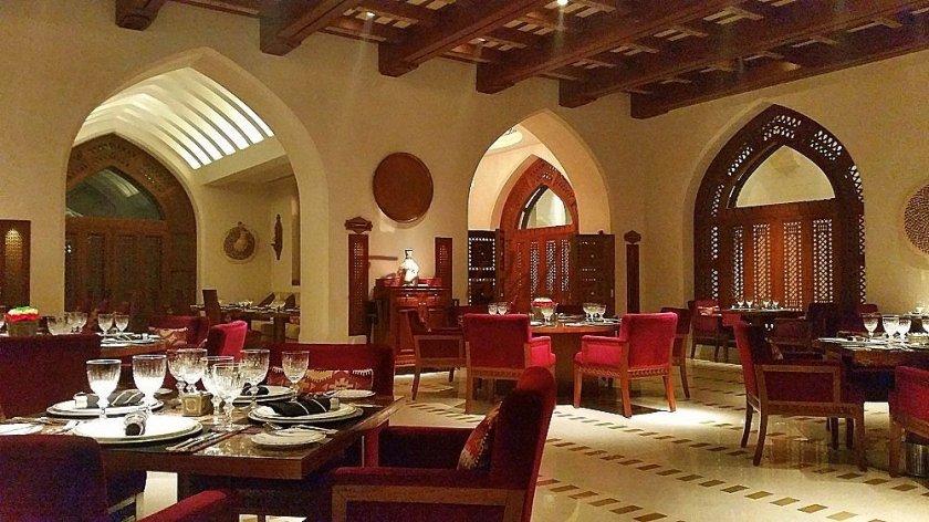 Al Angham Restaurant Room