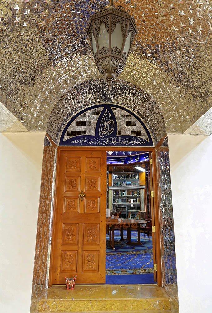 Al-Salmi-Library