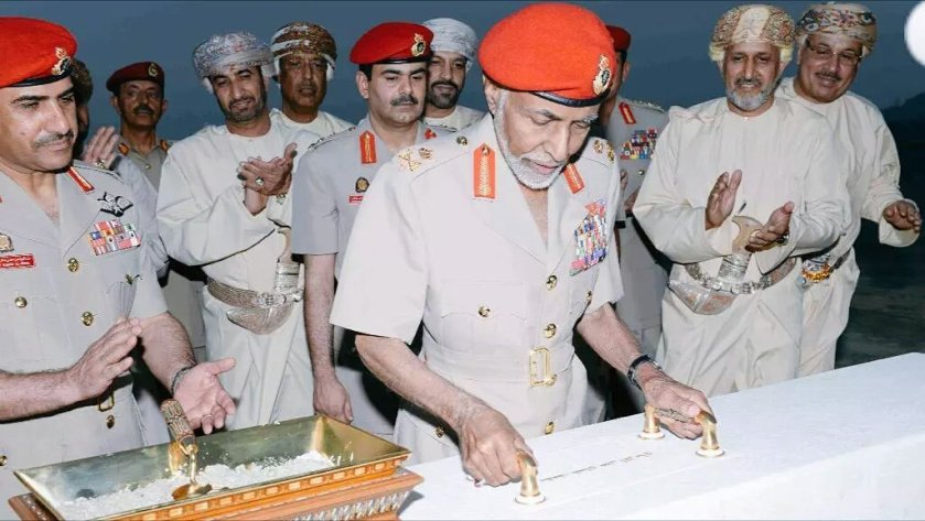 Sultan Qaboos lays foundation Stone for Oman Museum