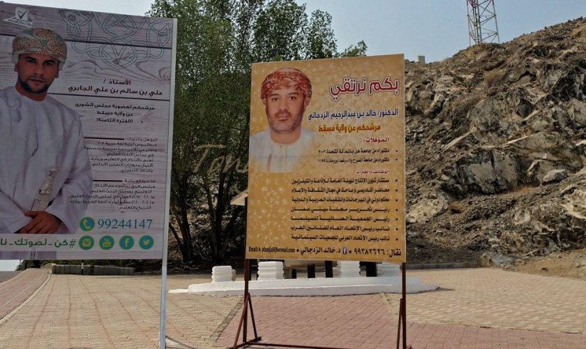 Khalid Al Zidjali