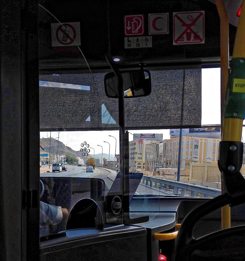 Oman Bus